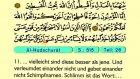 57. Al Hujurat - Der Heilege Kur'an (Arabisch)