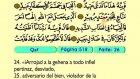 58. Qaf 1-40 - El Sagrado Coran (Árabe)