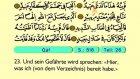 58. Qaf - Der Heilege Kur'an (Arabisch)