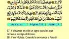 59. Ad Dariat 1-60 - El Sagrado Coran (Árabe)