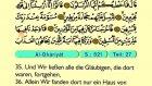 59. Adh Dhariyat - Der Heilege Kur'an (Arabisch)