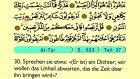 60. Al Tur - Der Heilege Kur'an