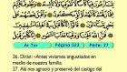 60. At Tur 1-49 - El Sagrado Coran (Árabe)