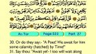 60. At Tur 1-49 - The Holy Qur'an (Arabic)