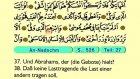 61. An Najm - Der Heilege Kur'an (Arabisch)