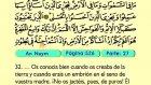 61. An Naym 1-62 - El Sagrado Coran (Árabe)
