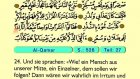 62. Al Qamar - Der Heilege Kur'an (Arabisch)