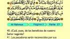63. Al Rahman 1-78 - El Sagrado Coran