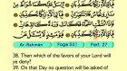 63. Ar Rahman 1-78 - The Holy Qur'an (Arabic)