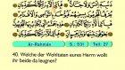 63. Ar Rahman - Der Heilege Kur'an (Arabisch)