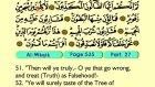 64. Al Waqia 1-96 - The Holy Qur'an (Arabic)