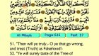 64. Al Waqia 1-96 - The Holy Qur'an