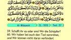 64. Al Waqi'ah - Der Heilege Kur'an