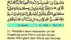 65. Al Hadid - Der Heilege Kur'an (Arabisch)