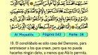66. Al Moyadila 1-22 - El Sagrado Coran