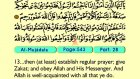 66. Al Mujadafa 1-22 - The Holy Qur'an (Arabic)