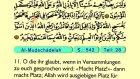 66. Al Mujadila - Der Heilege Kur'an (Arabisch)