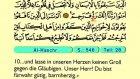 67. Al Hashr - Der Heilege Kur'an (Arabisch)