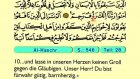 67. Al Hashr - Der Heilege Kur'an