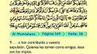 68. Al Momtahana 1-13 - El Sagrado Coran (Árabe)