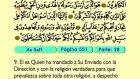 69. As Saff 1-14 - El Sagrado Coran