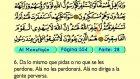 71. Al Monafiqun 1-11 - El Sagrado Coran (Árabe)