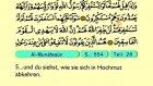 71. Al Munafiqun - Der Heilege Kur'an (Arabisch)