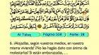73. Al Talaq 1-12 - El Sagrado Coran (Árabe)