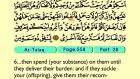 73. At Talaq 1-12 - The Holy Qur'an