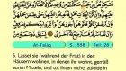 73. At Talaq - Der Heilege Kur'an (Arabisch)
