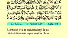 74. At Tahrim 1-12 - El Sagrado Coran (Árabe)