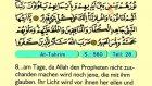 74. At Tahrim - Der Heilege Kur'an (Arabisch)