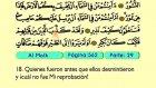 75. Al Molk 1-30 - El Sagrado Coran (Árabe)