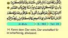 75. Al Mulk - Der Heilege Kur'an (Arabisch)