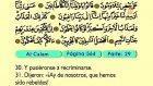 76. Al Calam 1-52 - El Sagrado Coran (Árabe)