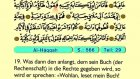 77. Al Haqqa - Der Heilege Kur'an (Arabisch)