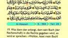 77. Al Haqqa - Der Heilege Kur'an