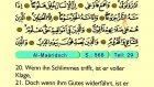 78. Al Mo'arij - Der Heilege Kur'an (Arabisch)