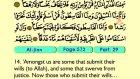 80. Al Jinn 1-23 - The Holy Qur'an (Arabic)