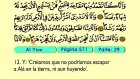 80. Al Tinn 1-28 - El Sagrado Coran (Árabe)