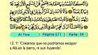 80. Al Tinn 1-28 - El Sagrado Coran