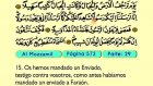 81. Al Mozzamil 1-20 - El Sagrado Coran