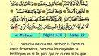 82. Al Modacer 1-56 - El Sagrado Coran (Árabe)