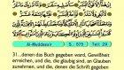 82. Al Muddaththir - Der Heilege Kur'an (Arabisch)