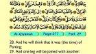 83. Al Qiyamah 1-10 - The Holy Qur'an (Arabic)
