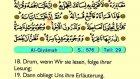 83. Al Qiyamah - Der Heilege Kur'an (Arabisch)