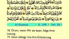 83. Al Qiyamah - Der Heilege Kur'an