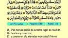85. Al Morsalat 1-50 - El Sagrado Coran (Árabe)