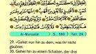 85. Al Mursalat - Der Heilege Kur'an (Arabisch)