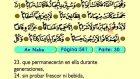 86. An Naba 1-40 - El Sagrado Coran